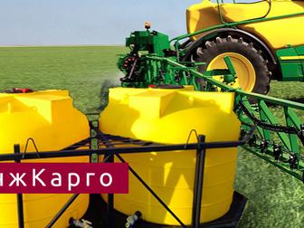 Новое фотографию  Кассета для перевозки жидких удобрений 38625752 в Краснодаре