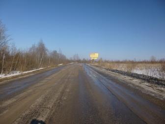 Свежее изображение  Дешево! 100 соток сельхоз земли в 10 минутах ходьбы от реки Волга,125 км от Москвы 38881289 в Москве