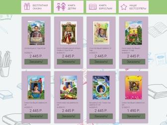 Уникальное фото  Настоящая книга про вашего ребёнка! 39105242 в Москве