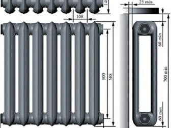 Увидеть фотографию  Радиатор чугунный МС-140 7 секций Звоните! Наличие! 39222602 в Мурманске