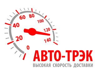 Скачать изображение  Грузовые перевозки 39404811 в Москве