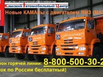 Скачать фотографию  Коробка Кпп Камаз Урал для Маз, Доставка любой регион 40178766 в Якутске