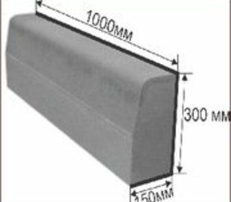 Изображение в Строительство и ремонт Строительные материалы Бордюр дорожный размер 1000х300х150 (БР 100. в Кургане 380