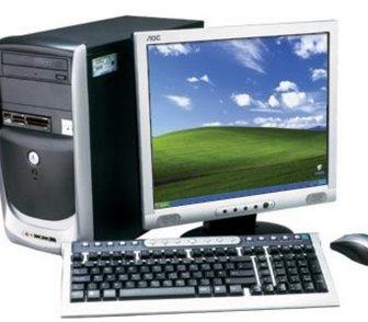 Фотография в   ремонт компьютеров, любой сложности запчасти в Кургане 200