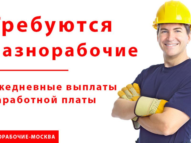 возможностью купить грузчики красноярск свежие вакансии неотъемлемая