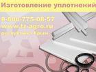 Скачать изображение  Изготовление колец силиконовых 34415830 в Курганинске