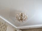 Скачать бесплатно foto Ремонт, отделка Натяжные потолки 36629453 в Курганинске