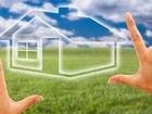 Изображение в Недвижимость Разное Продаю земельный участок 12 соток в собственности, в Курганинске 250000