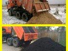Песок, земля, щебень