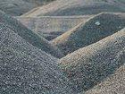 Свежее изображение Строительные материалы Шлак металлургический 32388873 в Курске
