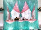 Просмотреть фото Организация праздников Оформление свадебных мероприятий 32592454 в Курске
