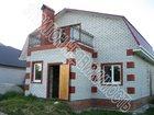 Фотография в   Дом с черновой отделкой, подведены все коммуникации: в Курске 3190000