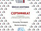 Увидеть изображение  Проектирование и монтаж систем отопления, ХВС и ГВС, 36106715 в Курске