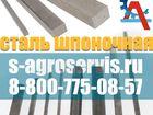 Свежее изображение  калиброванная сталь 37787489 в Курске