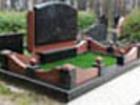 Фотография в Услуги компаний и частных лиц Ритуальные услуги Изготовление памятников из гранита, мрамора. в Курске 3000