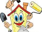 Увидеть изображение Разные услуги Услуги по бытовому ремонту в квартирах, домах 38953644 в Курске