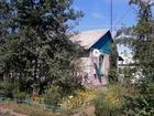 Скачать фотографию Продажа домов Кирпичный дом 39302414 в Курске