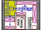 Скачать фото Гаражи и стоянки Продам капитальный обустроенный гараж 44236486 в Курске