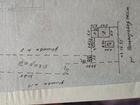 Новое изображение Земельные участки Продается земельный участок в ПГТ Золотухино ул Пенькозаводская 8а 69618225 в Курске