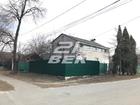 Породам дом в центре города на пересечении ул. 1-я Офицерска