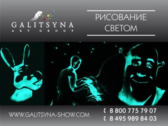 Скачать бесплатно foto Организация праздников Рисунок светом в Курске 34663387 в Курске
