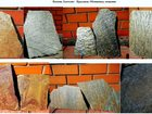 Скачать бесплатно фотографию  Камень-Златолит, плитняк для облицовки и мощения 32750070 в Кувандыке