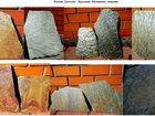 Увидеть foto  Природный камень (златолит) для облицовки, мощения 32792494 в Кувандыке