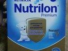 Смесь молочная Nutrilon 3