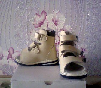 Фото в Для детей Детская обувь Продам ортопедическую обувь 19размер нов в Челябинске 1500