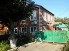 Фото в Недвижимость Продажа домов Продается двухэтажный, жилой дом с земельным в Лабинске 3100000