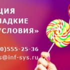 Переводите платежные терминалы на SkySend