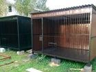 Увидеть изображение Разное Вольер для собак Вольер для собак 36994907 в Ярославле