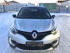 Renault Kaptur 2.0AT, 2018, 11300км