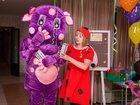 Скачать изображение Организация праздников Лунтик и Мила на празднике вашего малыша 33627144 в Ленинск-Кузнецком