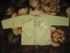 Фотография в Для детей Детская одежда Подойдет как на мальчика, так и на девочку. в Ленинск-Кузнецком 400