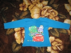 Скачать изображение Детская одежда кофта детская 34723292 в Ленинск-Кузнецком