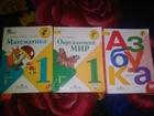 Фотография в   продам учебники за 1класс школа россии 400р. в Ленинск-Кузнецком 400