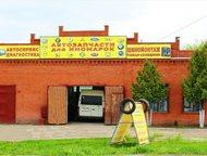 Автозапчасти для иномарок и отечественных авто Наш магазин автозапчастей обладае