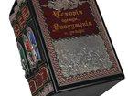 Свежее фотографию Книги Книги Репринтные издания, Эксклюзив 32483433 в Липецке