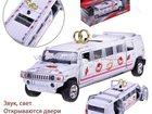 Изображение в Хобби и увлечения Коллекционирование модель Hammer свадебный лимузин, в коробке, в Липецке 500