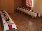 Скачать бесплатно фотографию Аренда жилья Дом для отдыха 32692923 в Липецке