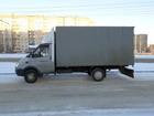 Новое изображение Транспорт, грузоперевозки газель грузоперевозки, 34645414 в Липецке