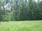 Скачать бесплатно фото Продажа квартир Пригород Липецка (12 км) один из лучших участков в селе Малей 34787762 в Липецке