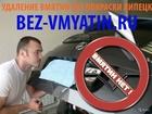 Фото в Авто Разное Здравствуйте, Вас приветствует автосервис в Липецке 1000