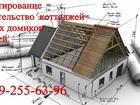 Новое изображение  Строительство 34837976 в Липецке
