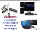 Смотреть фотографию Компьютеры и серверы Ремонт Компьютеров и ноутбуков в Липецке на дому 37046790 в Липецке