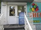 Скачать бесплатно фото Коммерческая недвижимость Сдается в аренду помещение в центре Липецка 51065645 в Липецке