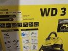 Продам новый пылесос Karcher WD3 17 литров