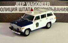 полицейские машины мира №39 Jeep wagoneer полиция штата Пенсильвания