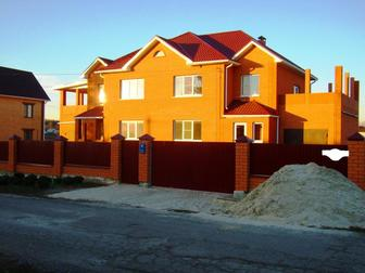 Скачать бесплатно фото Продажа домов Продаю или меняю 2-х этажный таунхаус 38456978 в Липецке